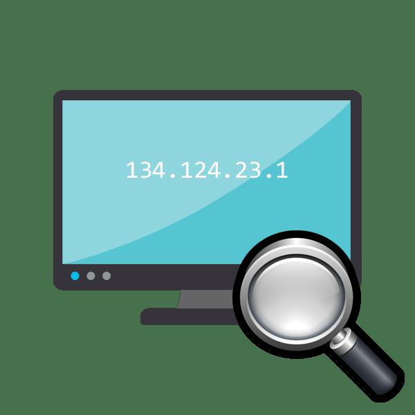 Как узнать IP-адрес по MAC-адресу
