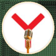 Как включить микрофон в Яндекс Браузере