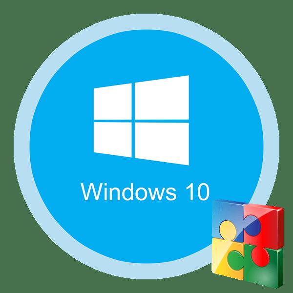 Как включить режим совместимости в Windows 10