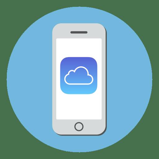 Как войти в iCloud на iPhone