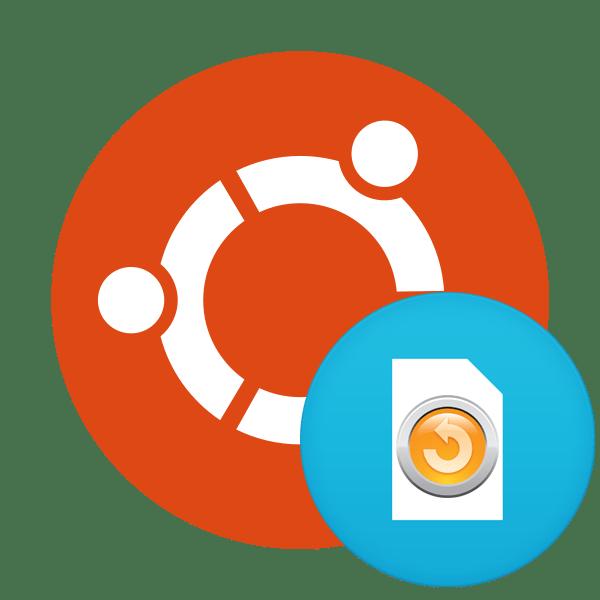 Как восстановить удаленные файлы в Ubuntu