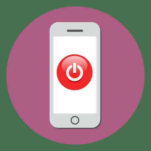 Как выключить iPhone без кнопки питания