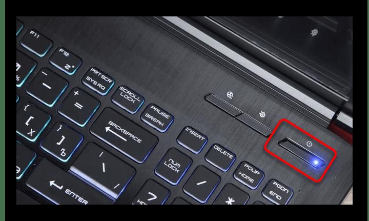 Кнопка Power на ноутбуке