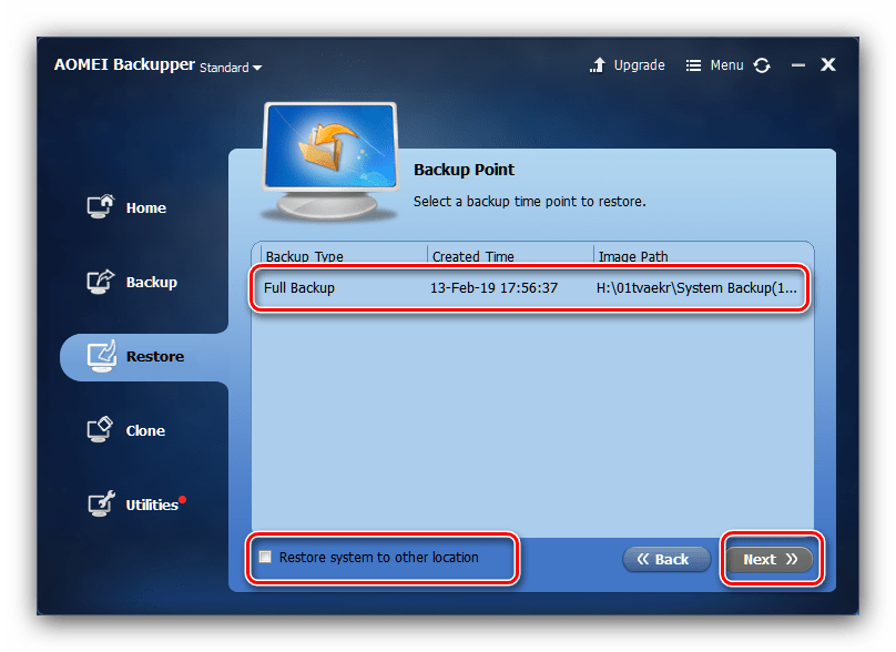 Манипуляции с резервной копией для переноса Windows 10 на другой компьютер