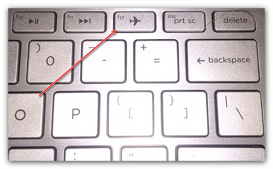 Местонахождение кнопки включения режима в самолёте на Windows 10