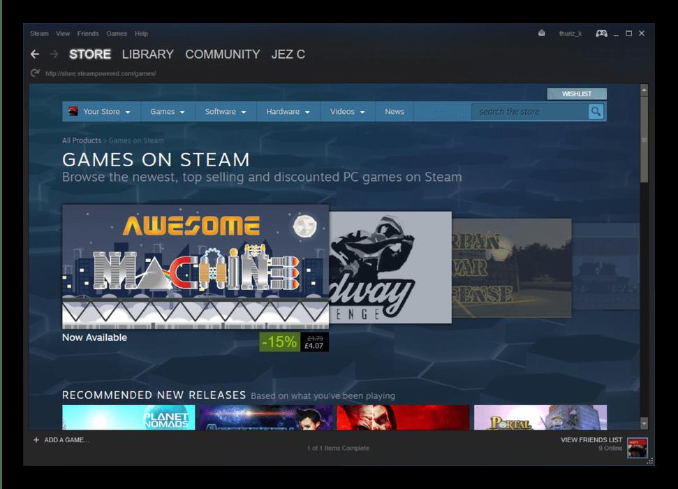 Окно Steam на Windows