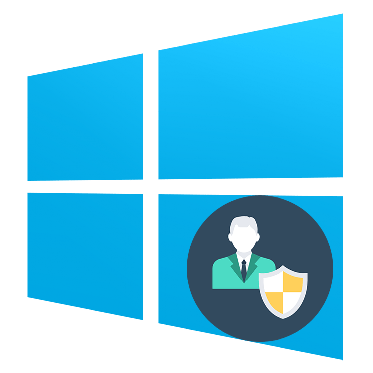 Ошибка Администратор заблокировал выполнение этого приложения на Windows 10