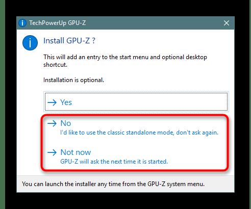 Отказ от инсталляции GPU-Z