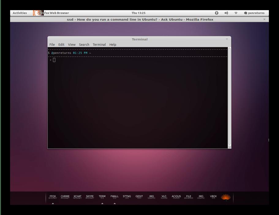 Отключения интерфейса для командной строки Ubuntu Linux