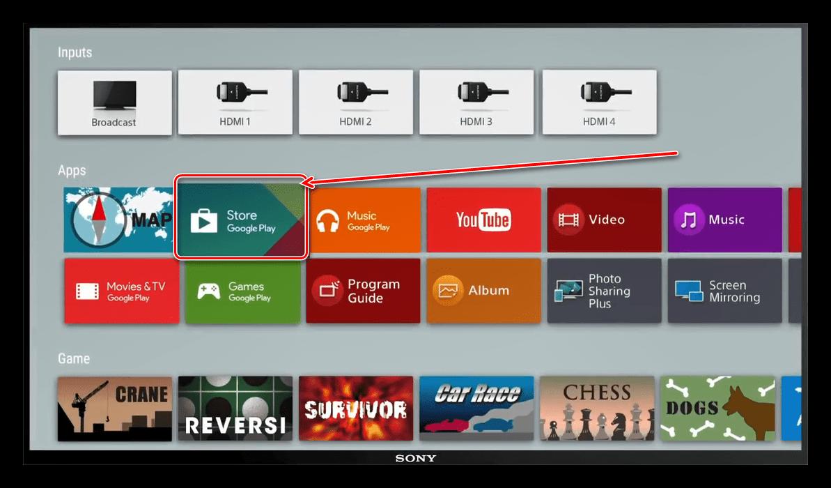Открыть Store Google Play на телевизоре Sony для обновления Youtube