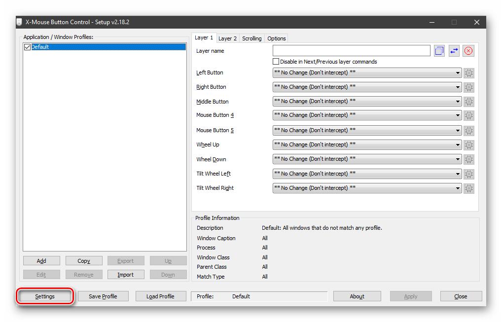 Переход к настройкам программы X-Mouse Button Control