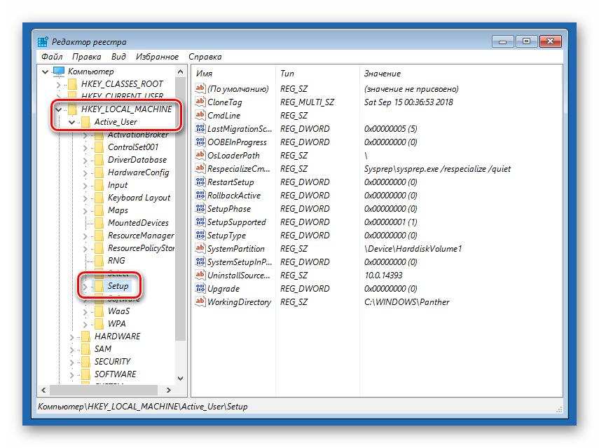 Переход к разделу настроек рестра в среде восстановления Windows 10