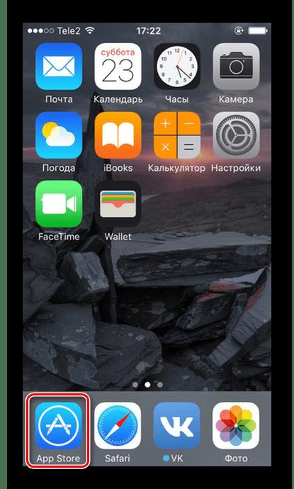 Переход в магазин App Store для возвращения удаленного приложения Заметки на iPhone