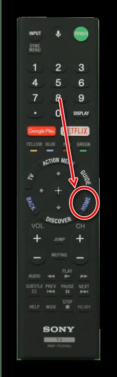Перейти на главный экран для обновления Youtube через Google Play на телевизоре Sony