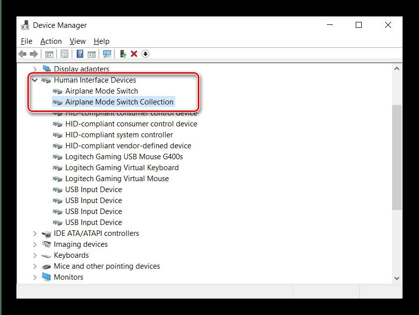 Переключатель режима в самолёте в Диспетчере устройств Windows 10