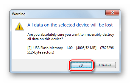 Решаем проблему с открытием флешки на компьютере