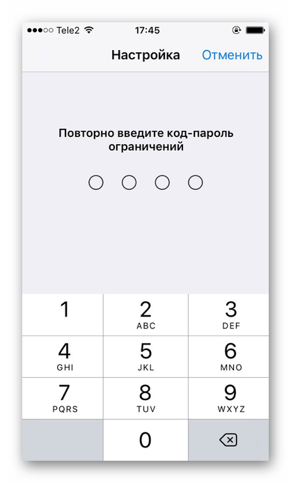 Повторный ввод кода-пароля для входа в раздел Ограничения на iPhone