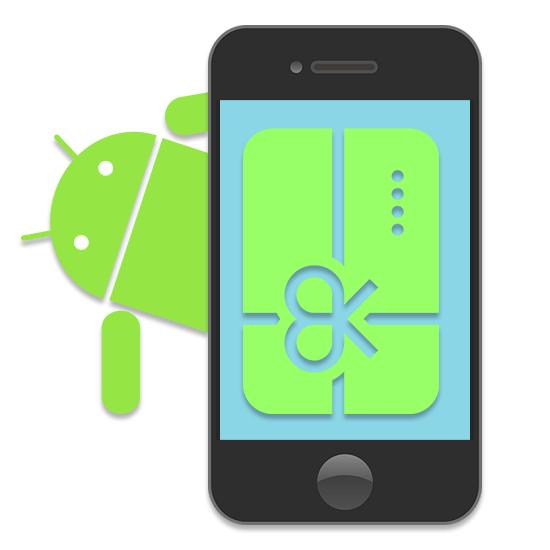Приложения для хранения скидочных карт Андроид