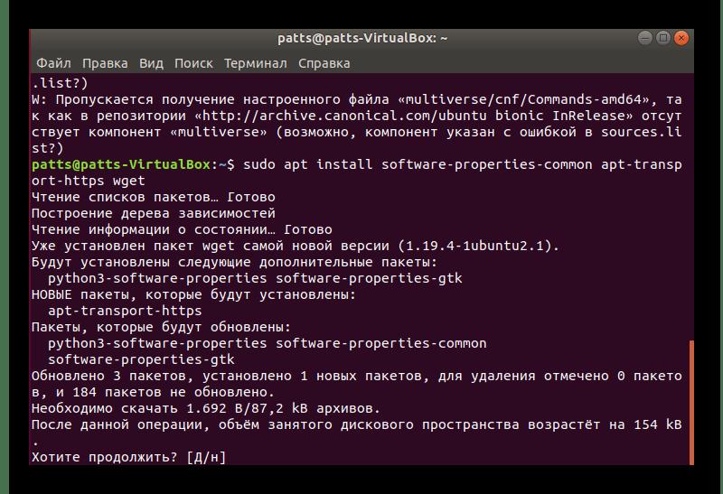 Применение добавления файлов Visual Studio в Linux