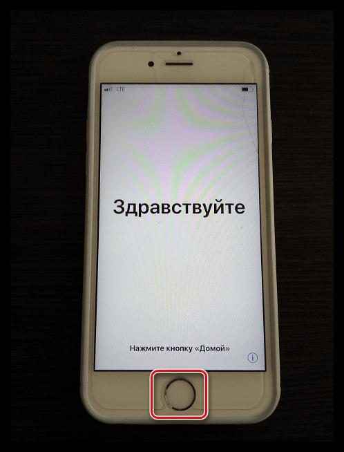 Приветственное окно при первом запуске iPhone
