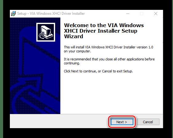 Продолжение установки драйвера на компьютере с Windows 10