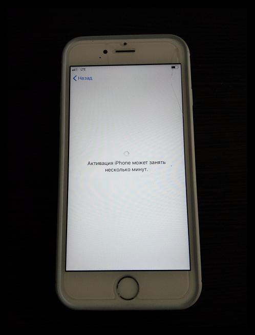 Процесс активации iPhone