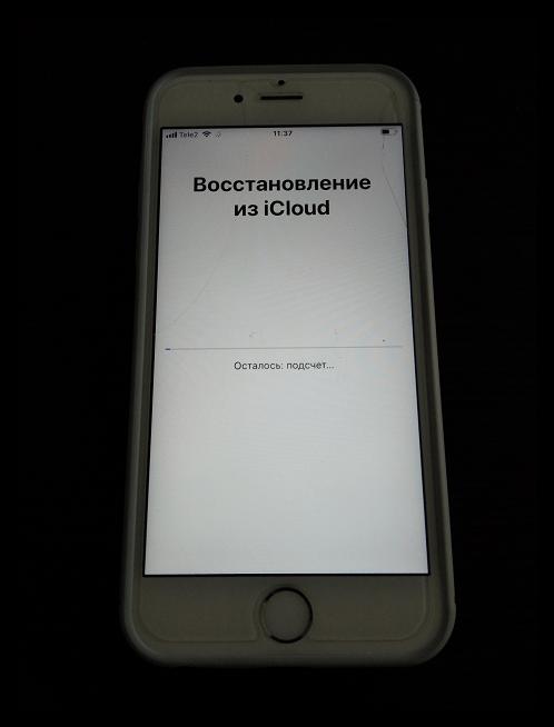 Процесс установки резервной копии на iPhone