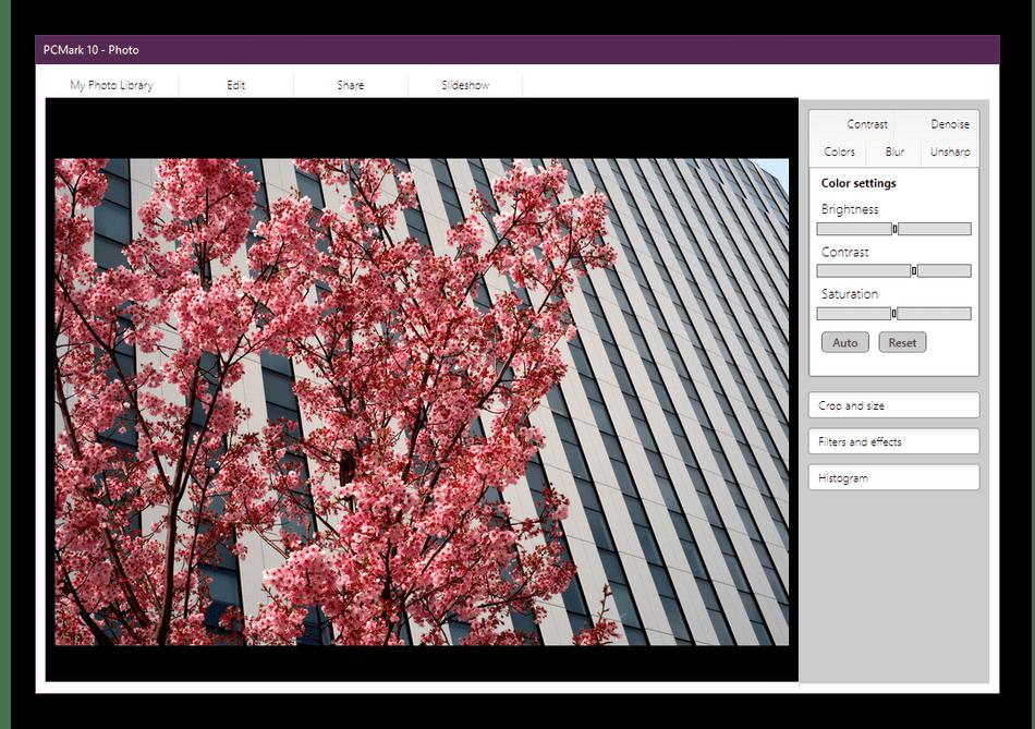 Редактирование фотографий в программе PCMark