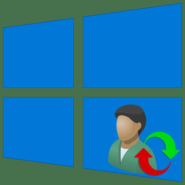 Сброс пароля Администратора в Windows 10