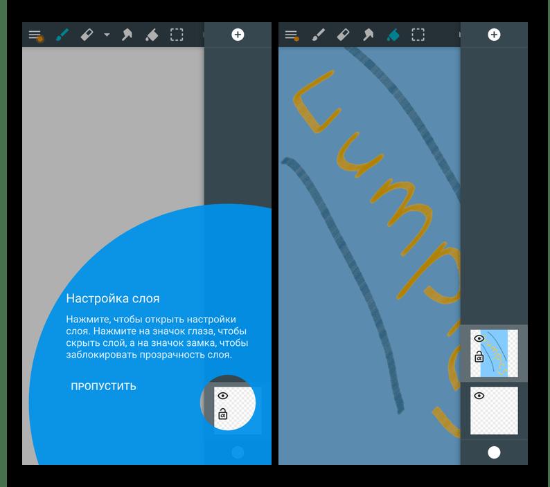 Скачать приложение ArtFlow для рисования на Android