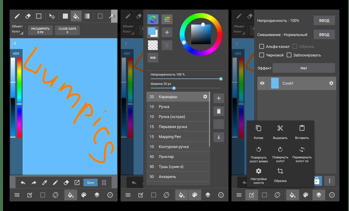 Скачать приложение MediBang Paint для создания рисунков на Android