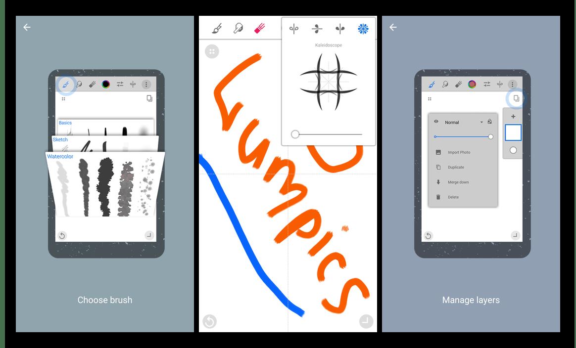 Скачать приложение Painter Mobile для создания рисунков на Android