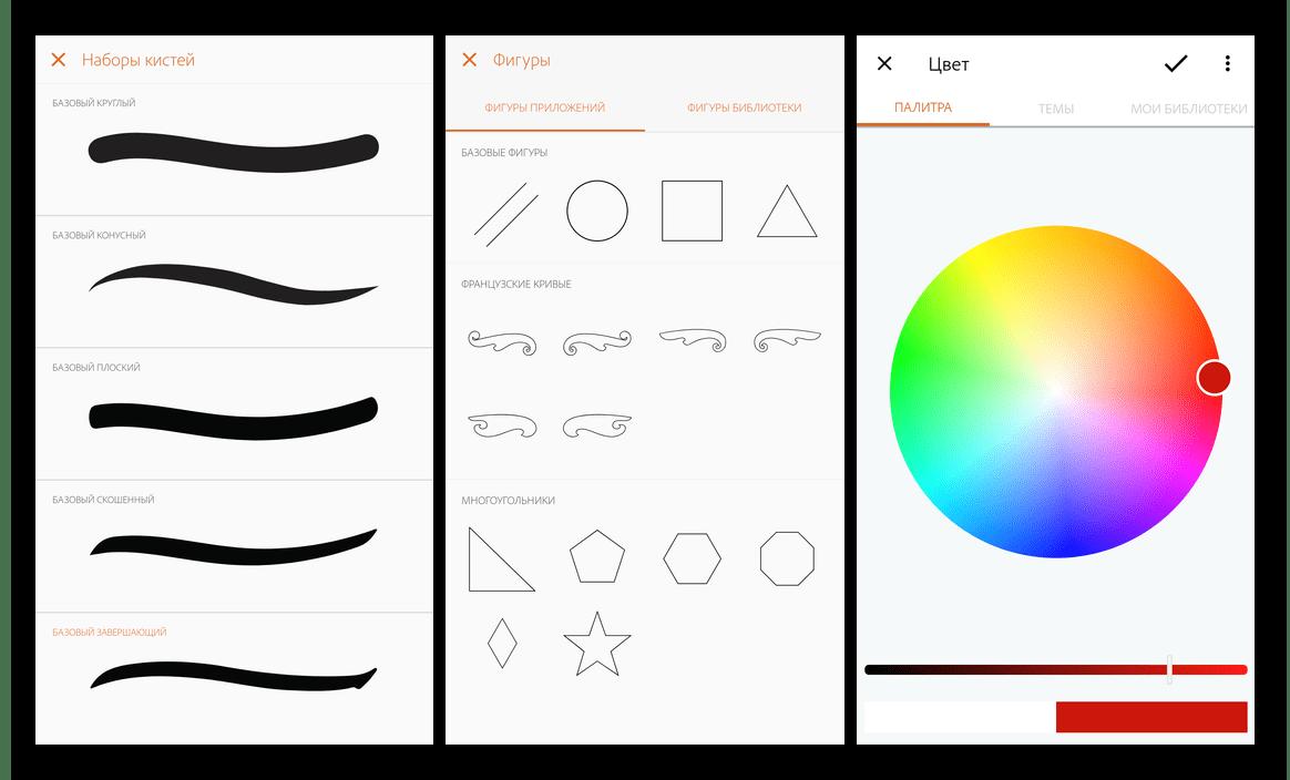 Скачать приложение для рисования Adobe Illustrator Draw на Android