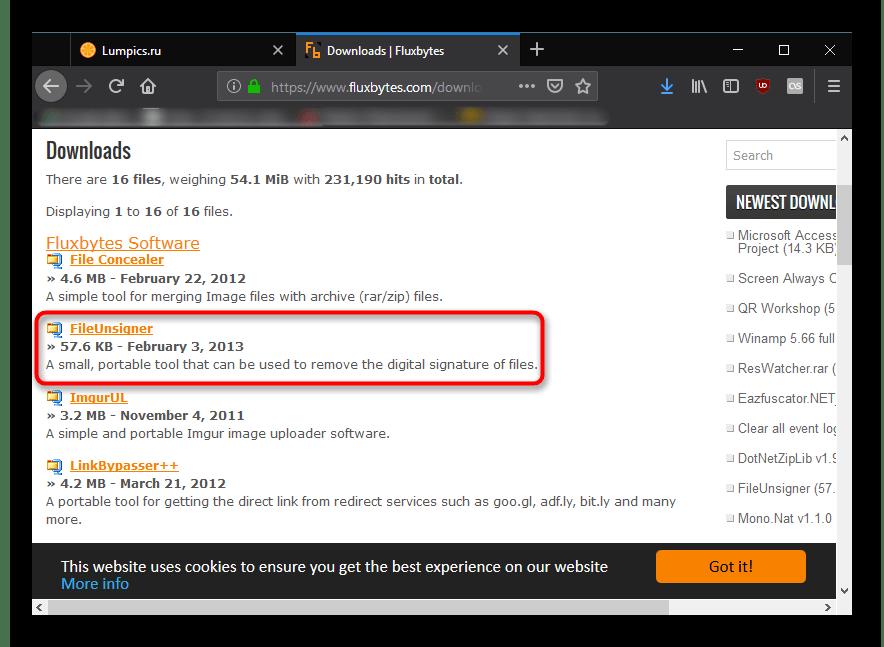 Скачивание программы FileUnsigner с официального сайта