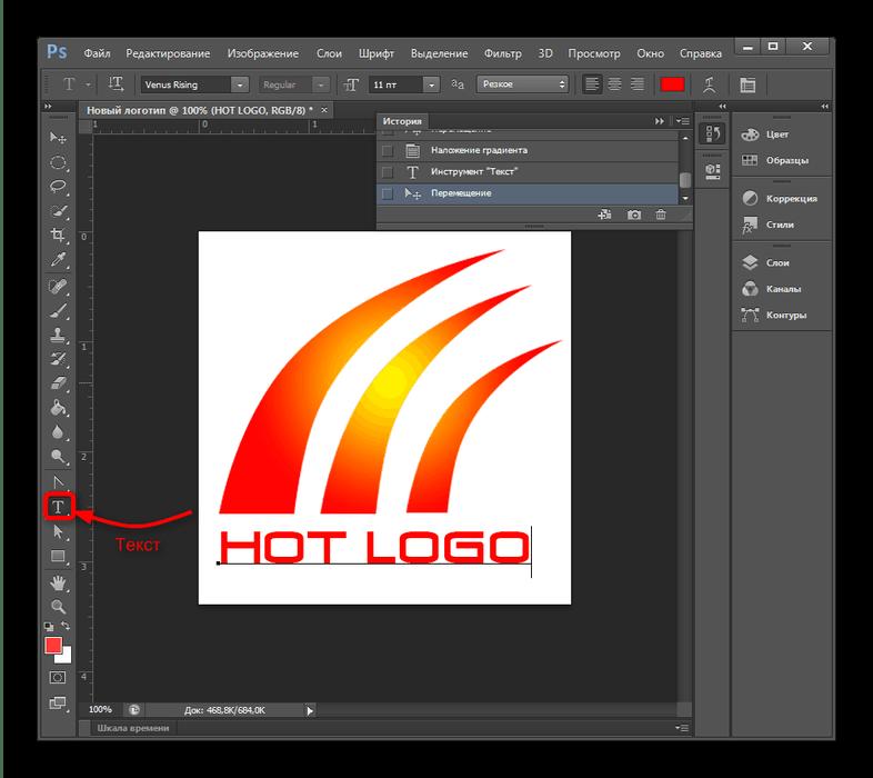 Создание логотипа для канала на YouTube в Photoshop