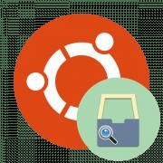 Список установленных пакетов в Ubuntu