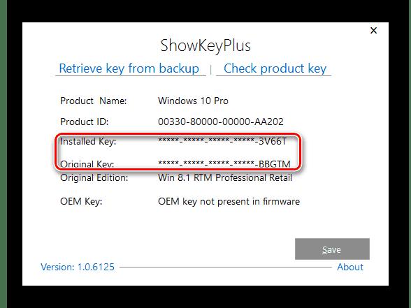 Способы просмотра ключа в установленной Windows 10