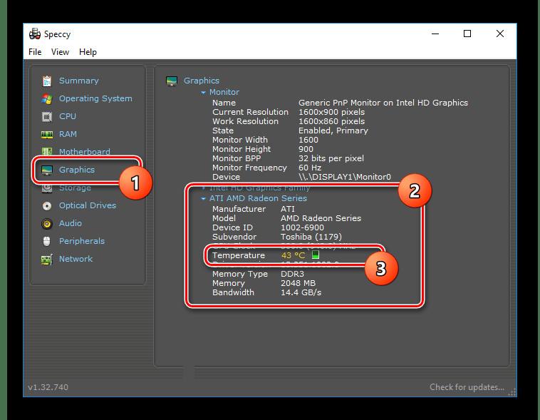 Температура видеокарты в Piriform Speccy в Windows 10