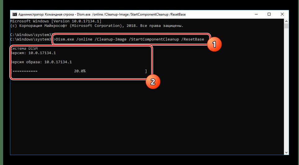 Удаление старых компонентов в ОС Windows 10