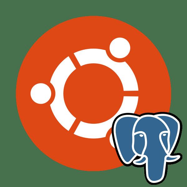 Установка PostgreSQL в Ubuntu