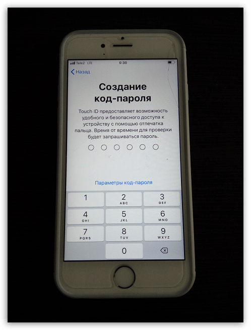 Установка кода-пароля на iPhone