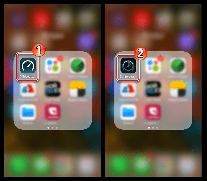 Установка сгруженного приложения на iPhone