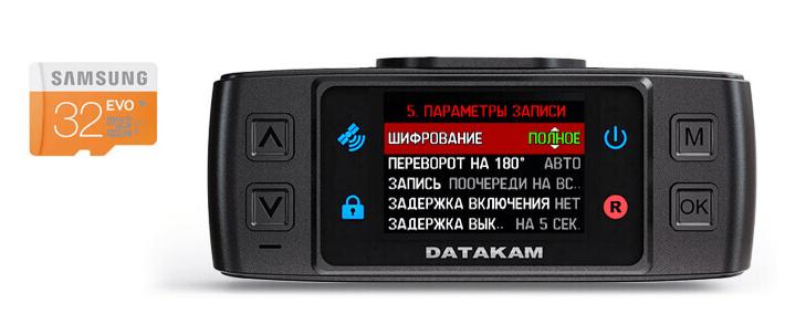 Видеорегистратор и карта памяти формата microSD