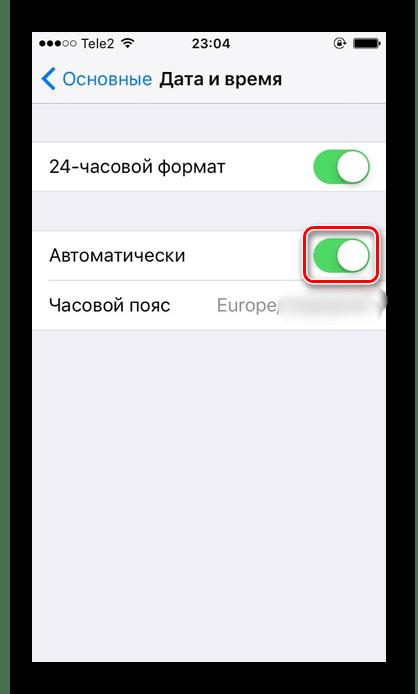 Включение опции автоматической настройки времени на iPhone согласно часовому поясу