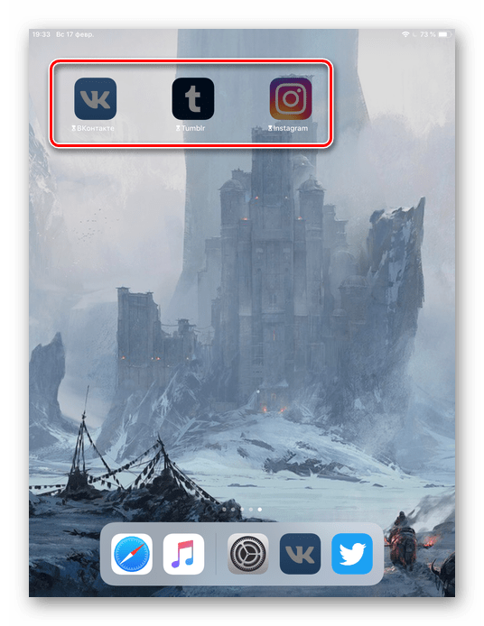 Внешний вид иконок после активирования функции лимита времени на приложения
