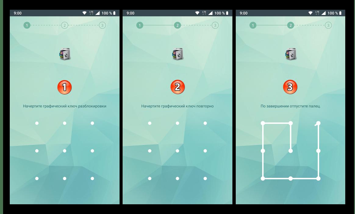 Ввод графического ключа для защиты приложения AppLock из Google Play Маркета на Android