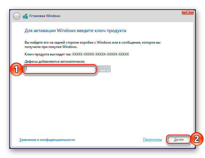 Ввод ключа активации на этапе установки ОС Windows 10