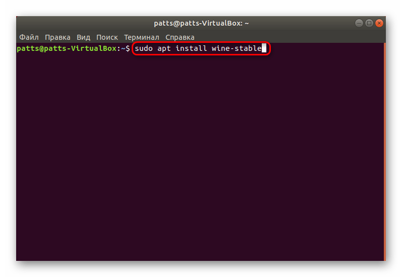 Ввод команды для установки Wine с официального репозитория в Ubuntu