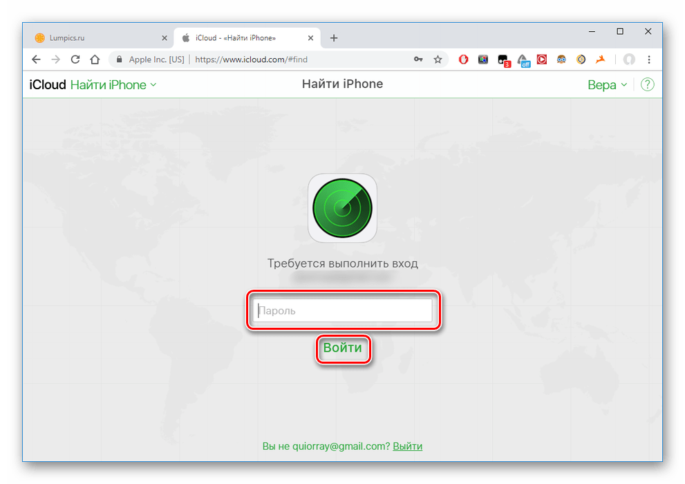 Ввод пароля при заходе в раздел Найти iPhone в iCloud на компьютере для поиска и блокировки украденного смартфона
