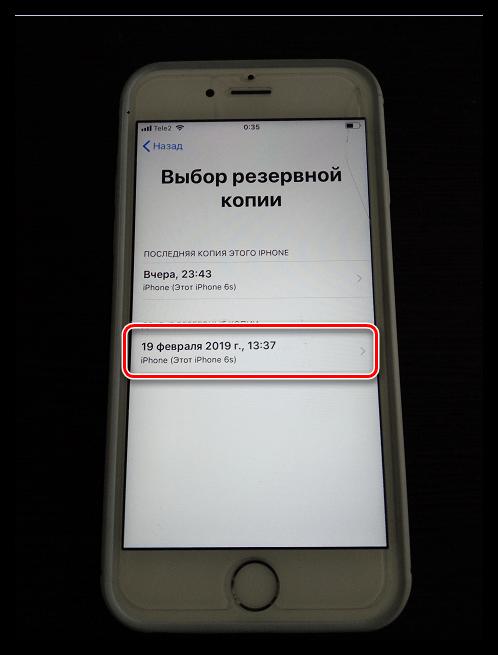 Выбор резервной копии на iPhone